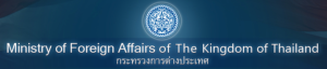 Min of Forign Affairs logo - Thailand