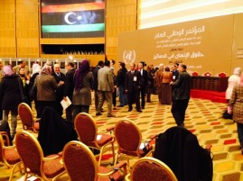 20141218-Libya_Tripoli_GNC_Human_Rights_Seminar_003-Compressed