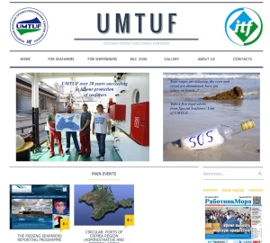 UMTUF Front page