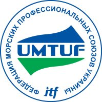 UMTUF-High Res logo